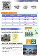 (表紙)catalog_NPL.jpg