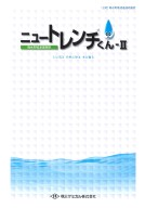 hyousi_NT094.jpg