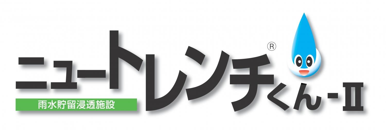 logo_newtrench2.jpg